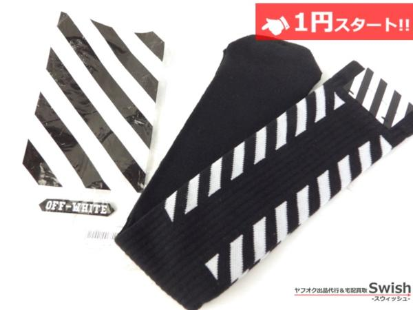 A895●OFF-WHITE オフホワイト●新品 STRIPED SOCKS ソックス/靴下 L/XL 黒●