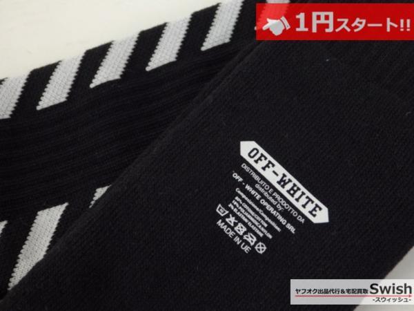 A895●OFF-WHITE オフホワイト●新品 STRIPED SOCKS ソックス/靴下 L/XL 黒●_画像4