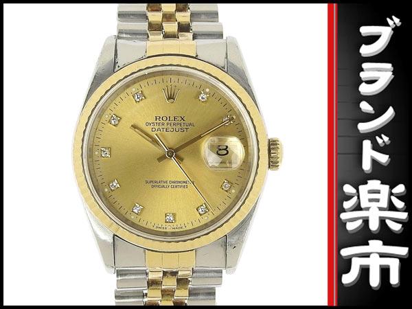 091円☆03楽市☆本物 ロレックス ROLEX デイトジャスト 16233G X番台 メンズ オートマ 腕時計 16233G