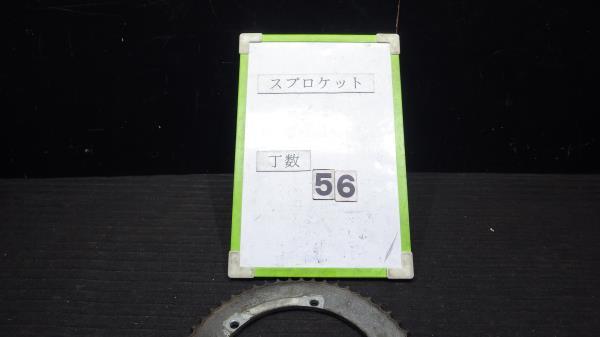 ヤマハ SR400 1JR リアスプロケット 56丁 Y132-59_画像5