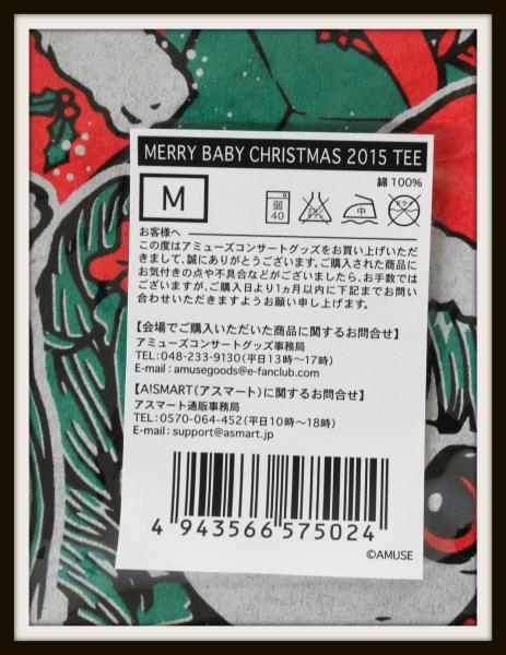新品未開封★BABYMETAL MERRY BABY CHRISTMAS 2015 Tシャツ/M/ギミチョコ クリスマス/日本版/【04_画像3