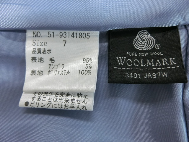 t1089 【美品】 ef-de ショート丈 デザインジャケット グレー 7 毛95% アンゴラ5% 裏地/ポリエステル100%_画像8