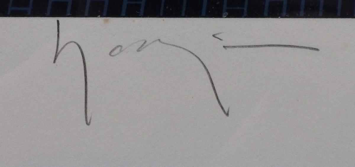 【!注目作品!】 ヒロ・ヤマガタ 『小さな花屋』 シルクスクリーン 168/250 1986年作(原画)  【!送料無料!】_画像3