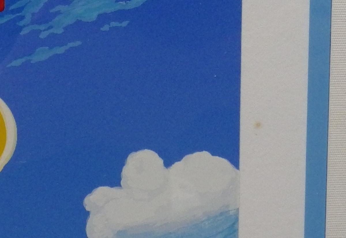 【!注目作品!】 ヒロ・ヤマガタ 『小さな花屋』 シルクスクリーン 168/250 1986年作(原画)  【!送料無料!】_マージンにつぶシミあり。