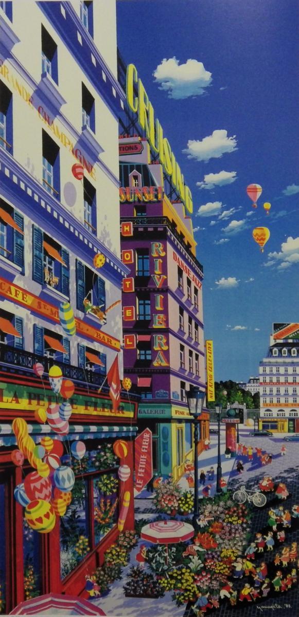 【!注目作品!】 ヒロ・ヤマガタ 『小さな花屋』 シルクスクリーン 168/250 1986年作(原画)  【!送料無料!】_画集掲載の原画(参考までに)P64に掲載