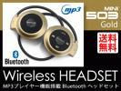 Bluetooth ヘッドセット 503金 MP3プレイヤー