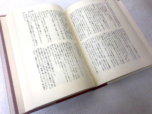 筑摩書房 筑摩現代文学大系 ① 13冊まとめ _画像5