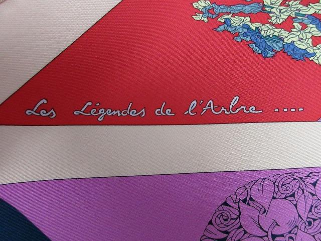 未使用 エルメス ■ シルク100% スカーフ Les Legendes de l'Abre 木の伝説 パープル レッド カレ90 箱付 HERMES(45717B_画像2