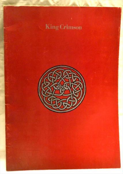 King Crimson キング・クリムゾンパンフレット日本1981送料無料 稀少レア公演