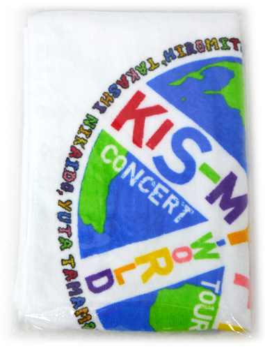 Kis-My-Ft2 2015 Tour KIS-MY-WORLD/スポーツタオル 白◆新品Ss