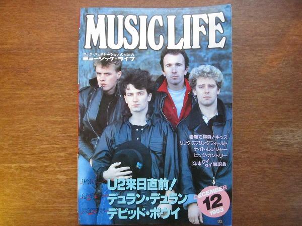 ミュージックライフ 1983.12●デヴィッド・ボウイ/U2/レインボー_画像1