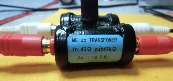 SQ-38FD等に使用できる 手創り MC用 昇圧トランス_画像3