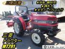 三重● 三菱 トラクター MT291 ディーゼル 29馬力