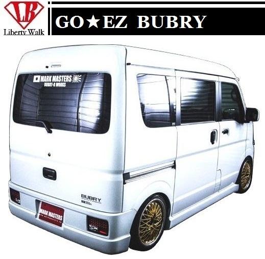 【M's】エブリィ DA17 バン・ワゴン フロント バンパー GO EZ BUBRY エアロ/Liberty Walk スズキ SUZUKI EVRY 17 エブリイ エブリー LB_画像4
