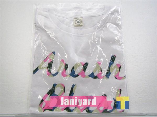 嵐 BLAST in Miyagi 宮城 2015 Tシャツ 白 フリーサイズ 1円