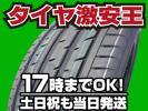 4本の場合送料税込¥21.960 新品タイヤ 245/35R20 HAIDA HD927