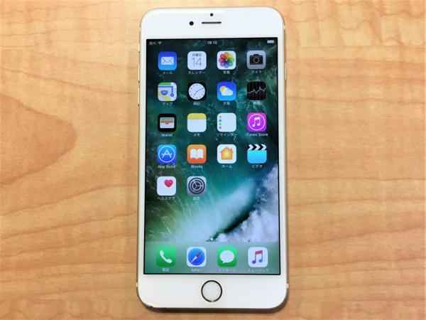 iPhone6sPlus シルバー 64GB ソフトバンク 画面欠け ★動作OK