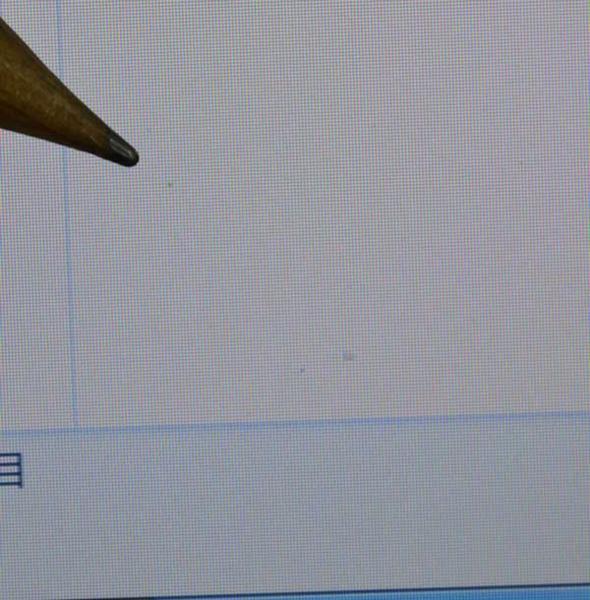 03W8 HP ProBook 6570b Core i5 3210M 4GB 320GB Windows 7 Professional 64bit 高解像度液晶 HD+ 1600x900 WiFi 無線LAN webカメラ 内臓_画像9