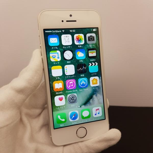 16GB★4G LTE★SIMフリー Apple iPhone SE★シルバー★超美品