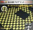 ■ 即決発送 ■ 日本製 フロアマット 【 JAGUAR ジ