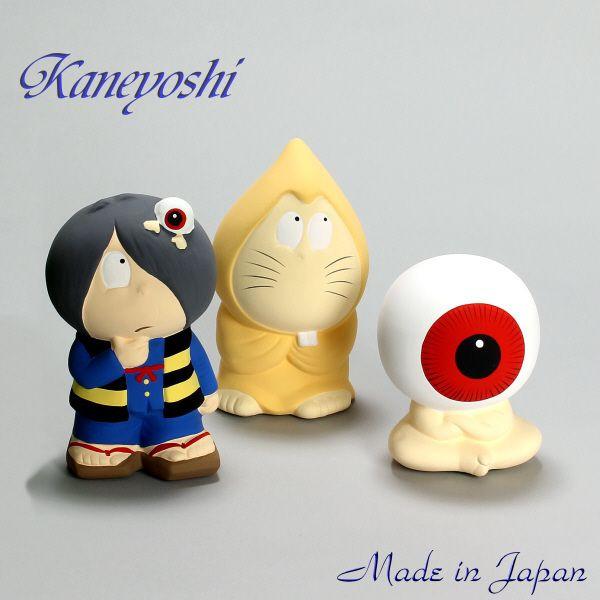 お得セット 陶製人形ゲゲゲの鬼太郎3点セット貯金箱 グッズの画像