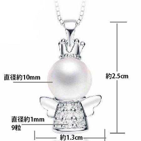 可愛い 雪の女王 10mm 大珠 貝パール ダイヤモンド ネックレス_画像5