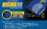 □TRUSTエアクリーナーMT-3 パジェロ ミニ(98.10-13.02)