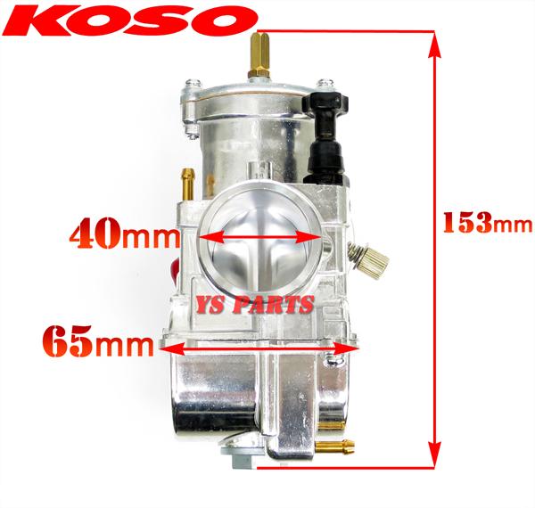 【5段階調整ニードル採用】KOSOパワージェットPWK32ビッグキャブFTR223TW200BW'S100BWS100【キャブ内部ポリッシュ加工処理済】_画像3