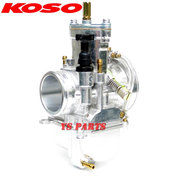 【5段階調整ニードル採用】KOSOパワージェットPWK32ビッグキャブFTR223TW200BW'S100BWS100【キャブ内部ポリッシュ加工処理済】_画像5