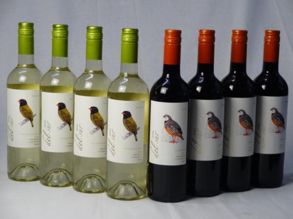 チリ白赤ワイン8本セット デル・スール カルメネール ミディ_画像1