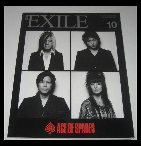 ■月刊EXILE'12 ACE OF SPADES/吹石一恵/斎藤工/杉良太郎/ほか■