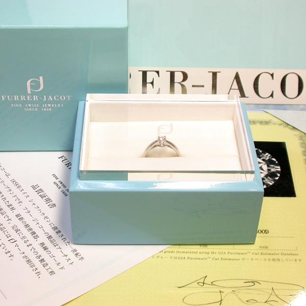 BJ2951【BSJBJ】FURRER-JACOT フラージャコー Pt950 ダイヤモンド0.284ct リング 約15号 本物_画像5