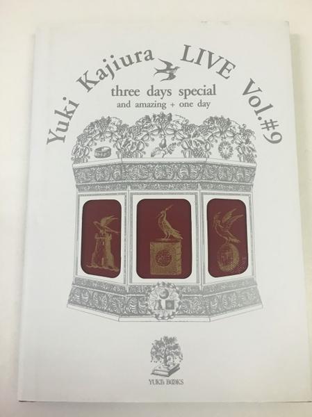 Live パンフ 梶原由記 2012 three days special Kalafina