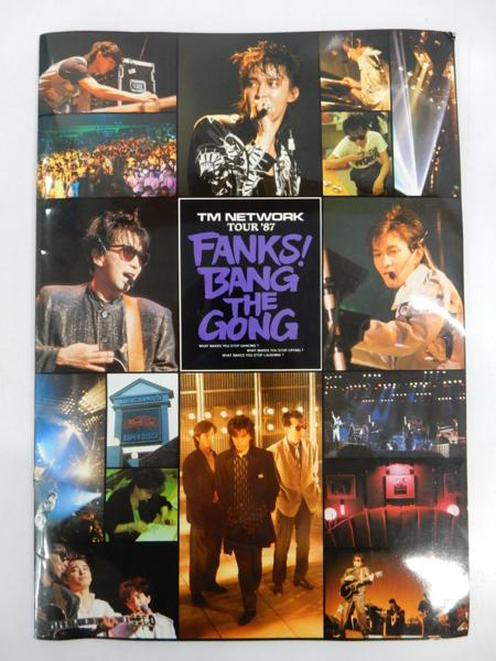 W95◆TM Network TOUR '87 FANKS! BANG THE GONG ツアーパンフレット/TMネットワーク 小室哲哉 宇都宮隆 木根尚登◆