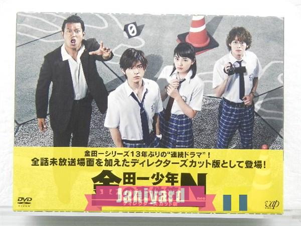 山田涼介 金田一少年の事件簿N ディレクターズカット版 DVD-BOX 1円