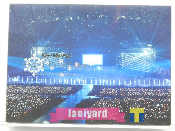 Kis-My-Ft2 DVD SNOWDOMEの約束 IN TOKYO DOME 2枚組 初回限定盤 1円