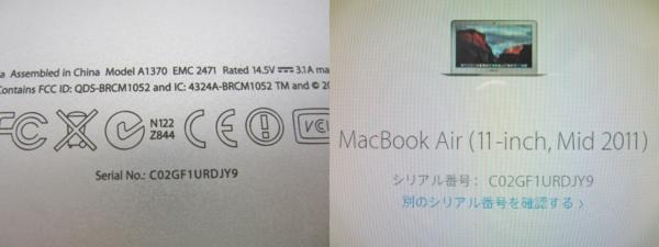 4AS_3230 Apple MacBook Air A1370 11-inch Mid 2011 Core i5 4GB_画像10