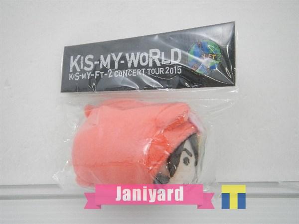 Kis-My-Ft2 KIS-MY-WORLD キスマイベア 北山宏光 赤 1円