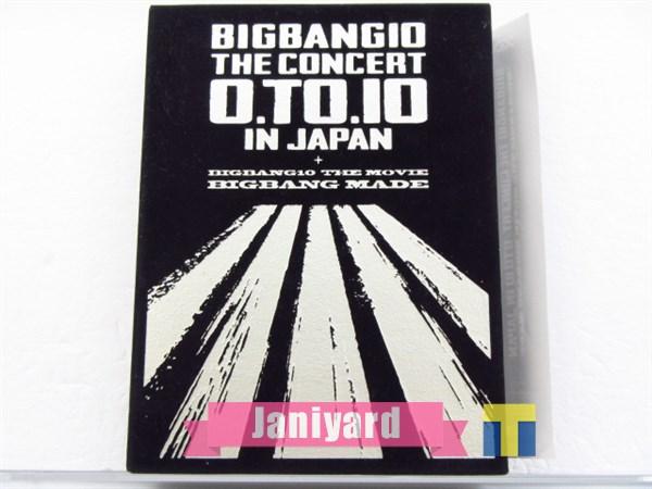 BIGBANG10 THE CONCERT 0.TO.10 IN JAPAN + BIGBANG10 THE MOVIE BIGBANG MADE 初回生産限定版 DVD 1円