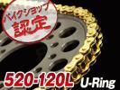Big-One(ビッグワン) KLR250 DR200S イナズマ400 レブル KDX220SR ER-4n SRX250 Ninja650R CRM125 ゴールド チェーン 520-120L Oリング