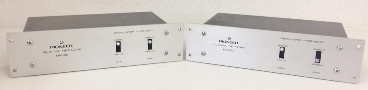 055 Pioneer パイオニア ディバイディング ネットワーク DN-30 2台セット