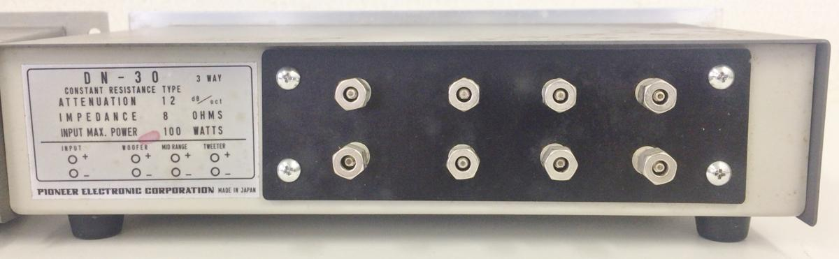 055 Pioneer パイオニア ディバイディング ネットワーク DN-30 2台セット_画像5