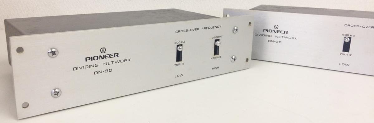 055 Pioneer パイオニア ディバイディング ネットワーク DN-30 2台セット_画像2