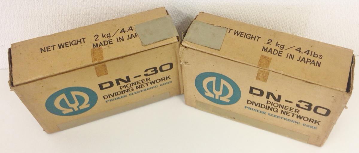055 Pioneer パイオニア ディバイディング ネットワーク DN-30 2台セット_画像8