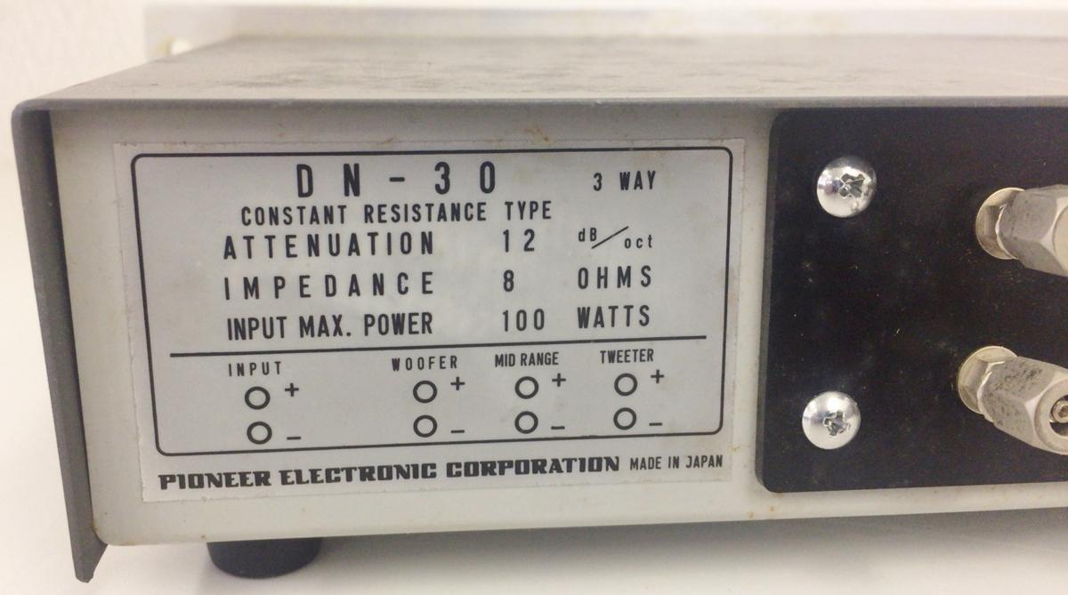 055 Pioneer パイオニア ディバイディング ネットワーク DN-30 2台セット_画像6