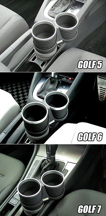 【M's】VW ゴルフ5 ゴルフ6 ゴルフ7(2003y-)/ジェッタ(2006y-2010y)/ザ・ビートル(2012y-)ALCABO 高級 ドリンクホルダー(シルバー)ALT107S_※ 画像はBK+リングの取付けサンプル