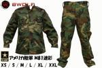 ウッドランド迷彩 迷彩服 上下セット 米陸軍M81迷彩 戦闘