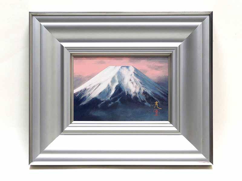 【GINZA絵画館】送料無料!京都画壇・国府 克 日本画サムホール「朝の富士」富士山・共シール