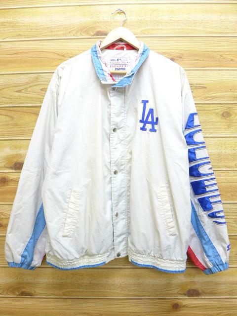 L★古着 中古 ナイロン ジャケット スターター MLB ロサンゼルスドジャース 白 17jan30 グッズの画像