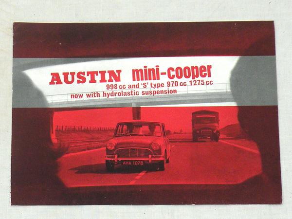 カタログのみ オースチン ミニ クーパー BMC AUSTIN MINI COOPER ディーラーカタログ 希少品 当時物 1点限り